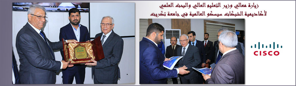 Visit of the Minister of Higher Education and Scientific Research of Cisco Networking Academy at Tikrit University- slide.jpg